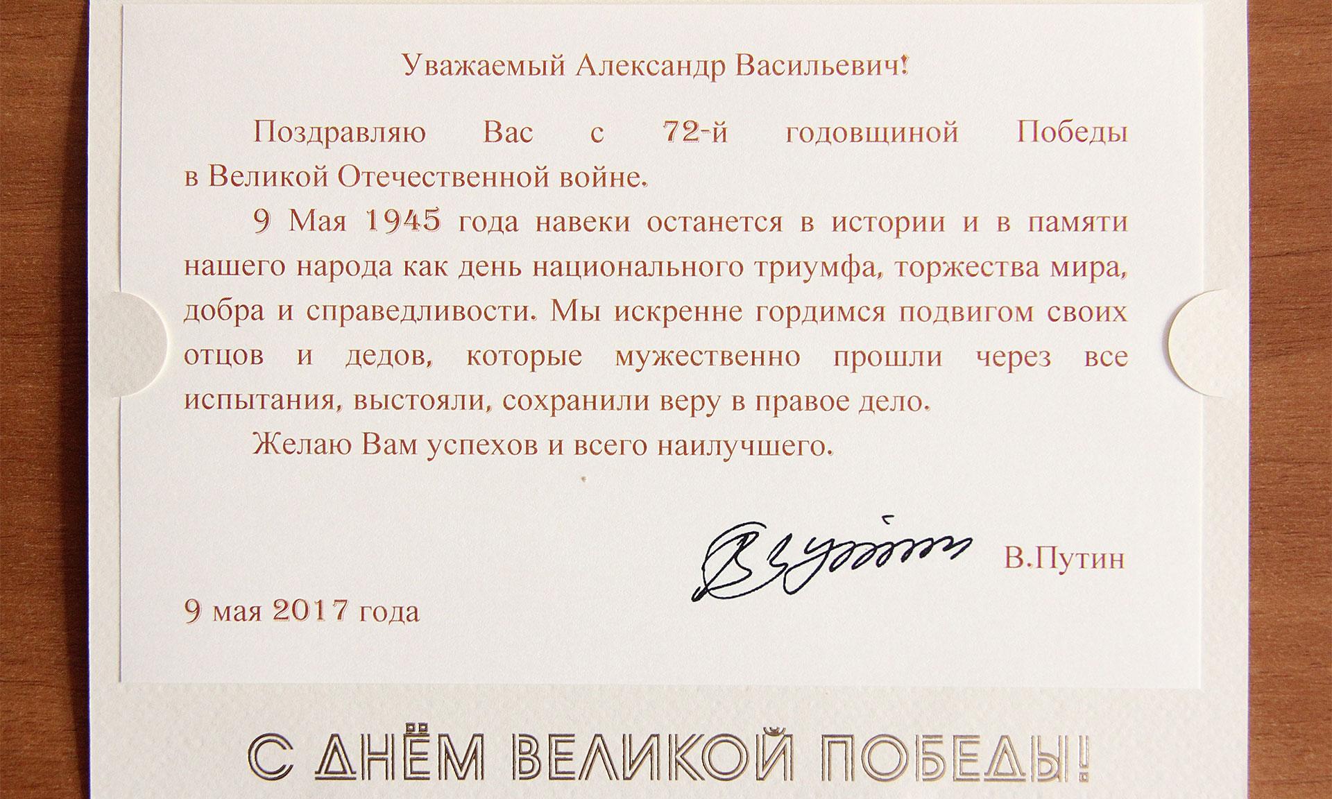 Закон о праздниках 1 мая